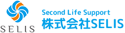 Second Life Support 株式会社SELIS