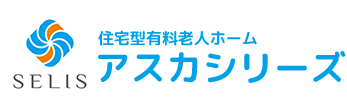 神奈川県平塚市の住宅型有料老人ホームは株式会社セリスへ